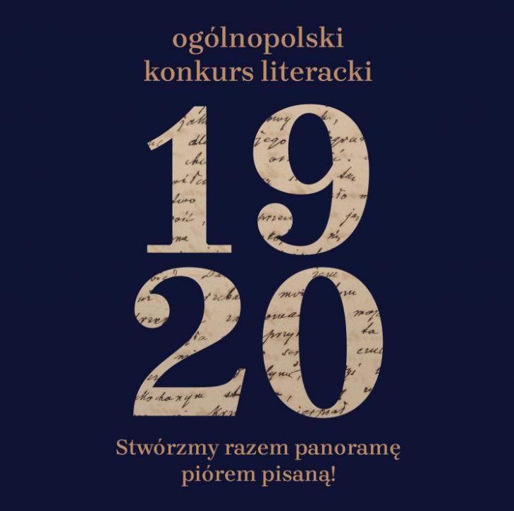 Ogólnopolski konkurs literacki